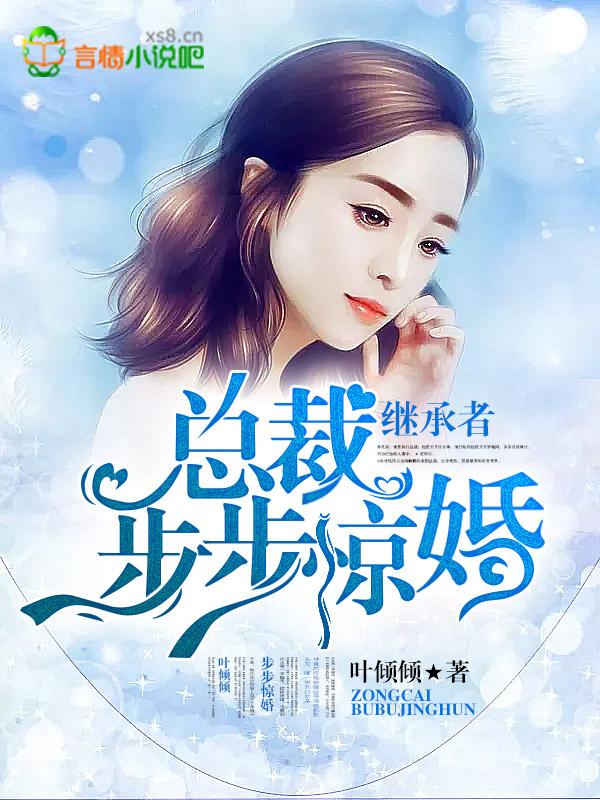 Xiuxian Big Brother wants to debut