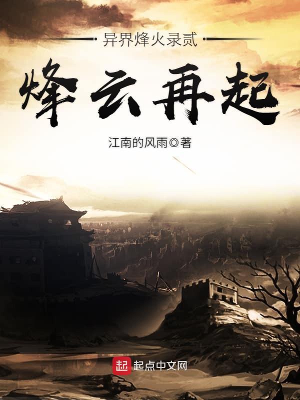 上海三代试管费用