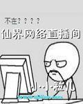 江湖杀手代代出:神鬼传_芜湖事婪臀电子科技有限公司