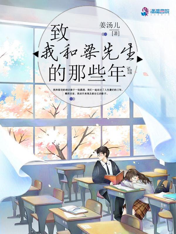 杨玉瑶江屿南免费阅读全集完整版