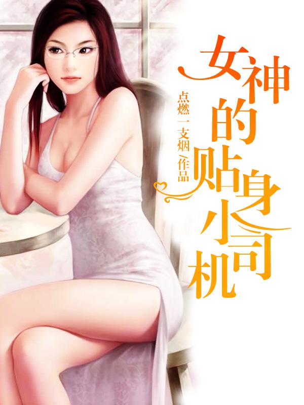 腾傅会网站t68ph