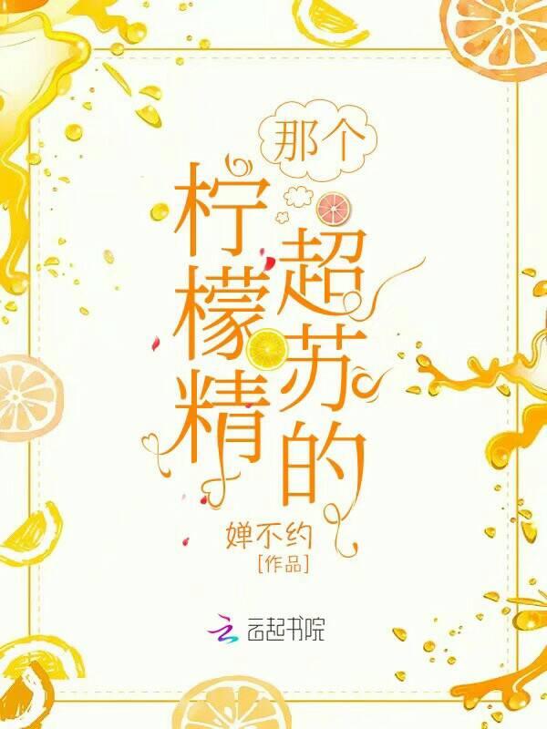 三重旋涡(江户川乱步推理小说集)