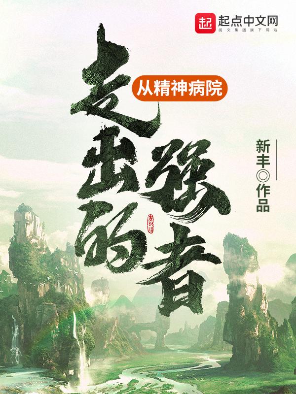 刘仁娜小说