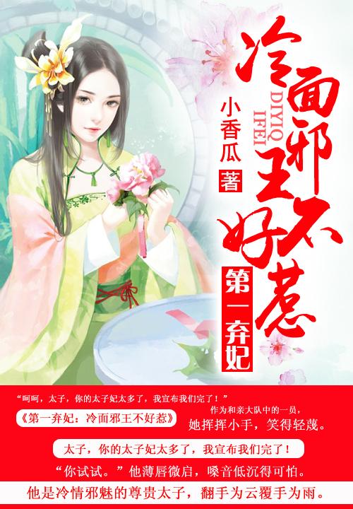 莫清霜江皓轩小说免费阅读