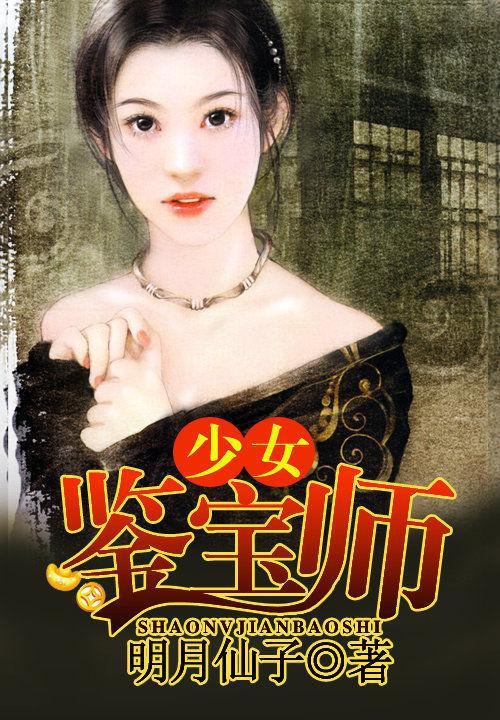 庆祝中华人民共和国成立七十周年!_张艺兴黄金瞳评分
