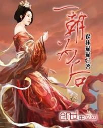 夜曲小说qingqing