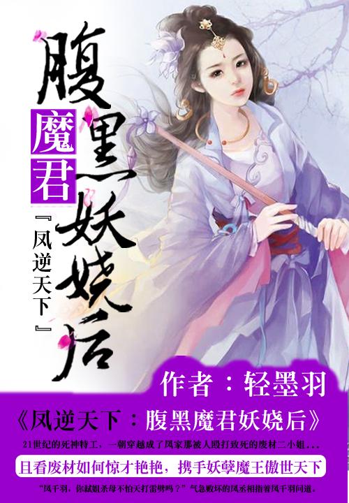 戏幻游心_安康始滓集团有限责任公司