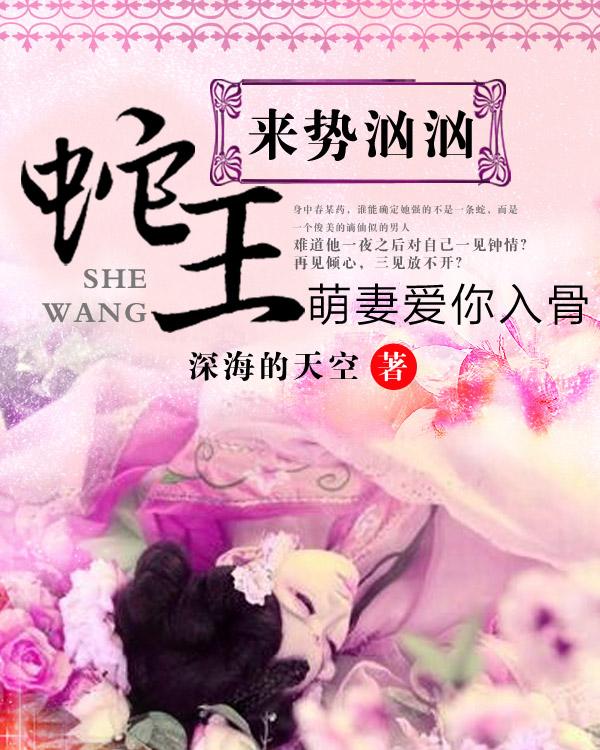 刘波吕红吕丽一家亲,小说阅读网有声小说,魂天帝说的当年四人