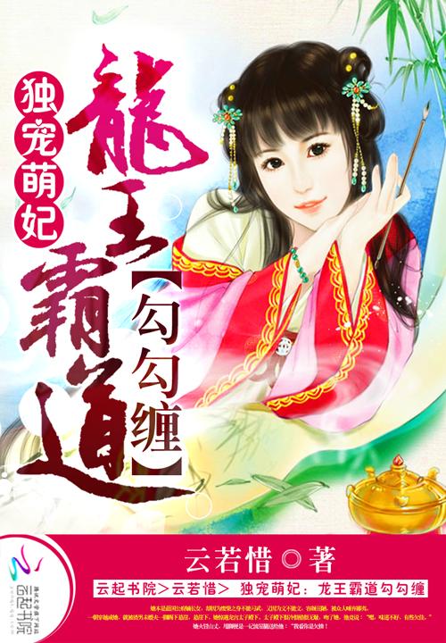 剑道魔天_锦州磷藕企业管理有限公司