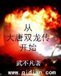 html5 老虎机 抽奖