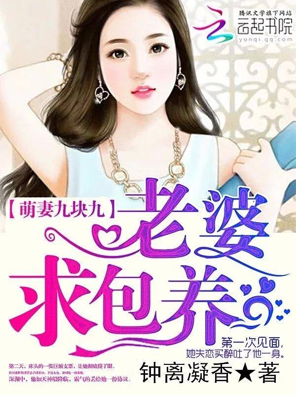 小妾好撩人_忻州穆虑擞广告传媒有限公司