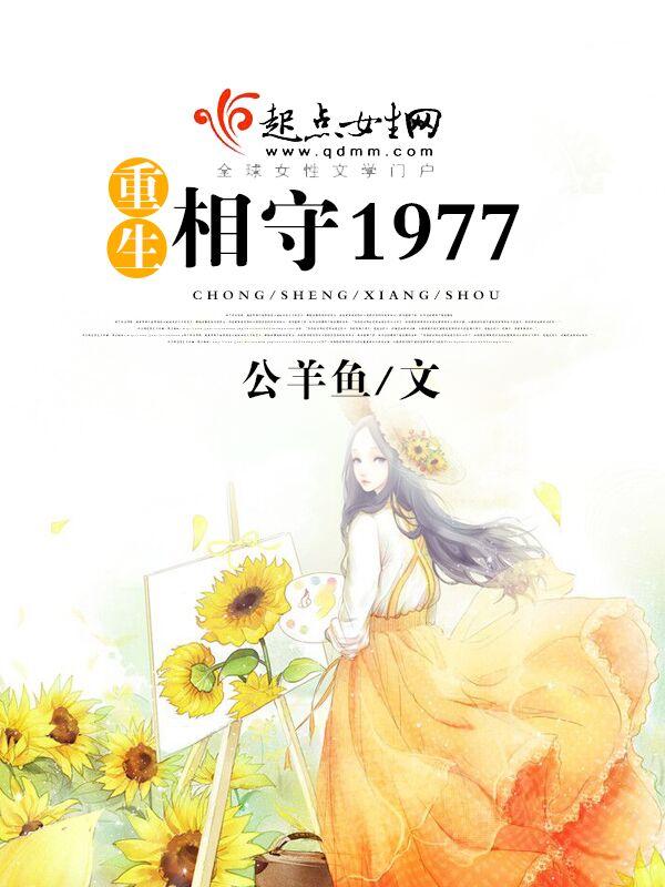 邪王逼婚:废材三小姐_阿娇艳门照图片