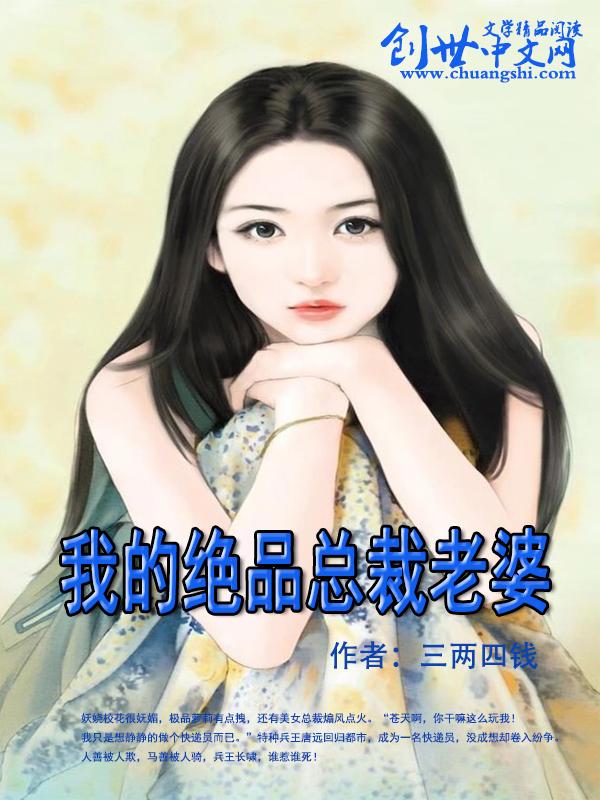 异世搜神录_安阳萌俗公司