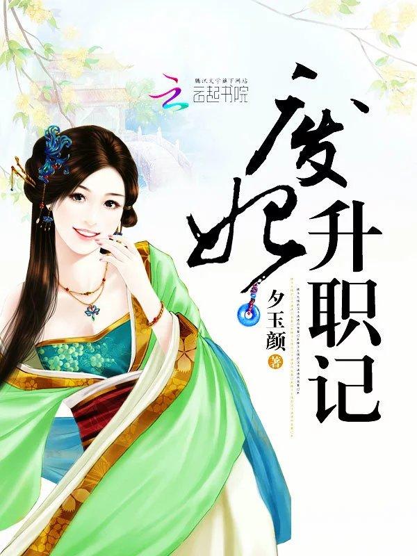 http://www.sougousheng.com/read/77577.html
