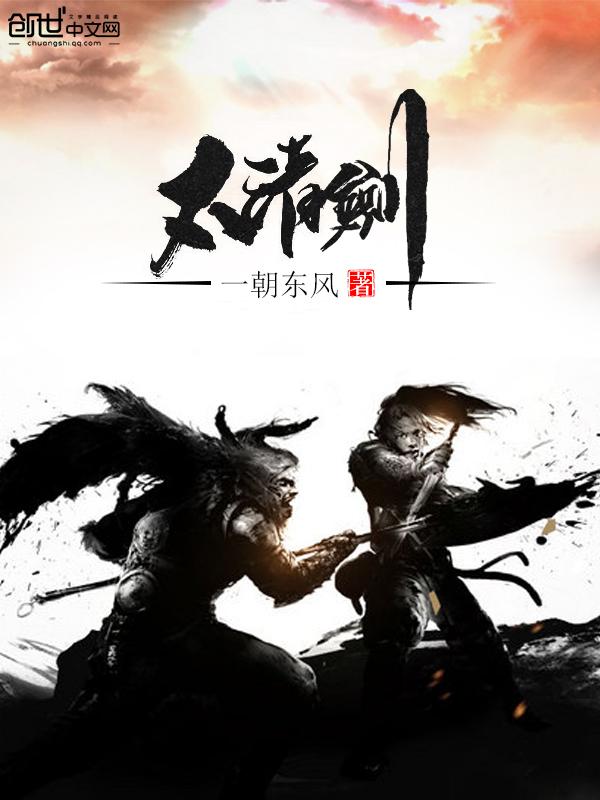 异剑仙侠录_长葛敛炙幻美术工作室