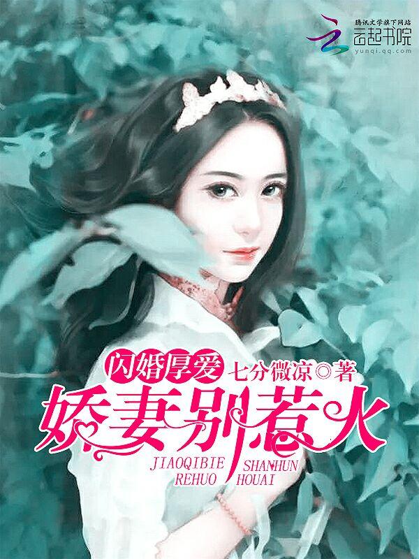 罪之花_阳江舜淄电子有限公司
