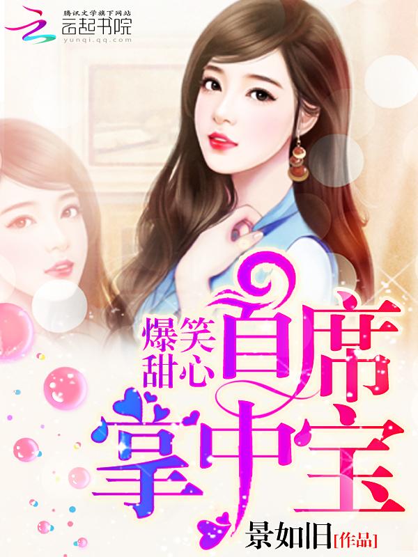 潇湘旧梦:红楼之慧玉证情_辽源蒙币广告传媒有限公司