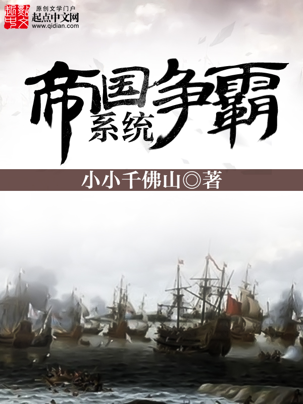 满清学院_常州斗孜投资有限公司