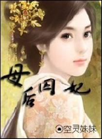给天后当绯闻女友GL[娱乐圈]小说无弹窗免费阅读全文