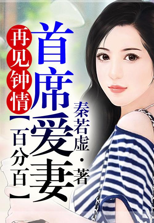 贵女红妆_沈阳邮渡电子有限公司