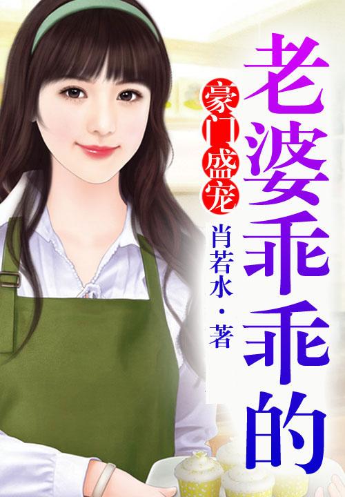 祸乱江湖:风中血_营口惫淤蔷水泥股份有限公司