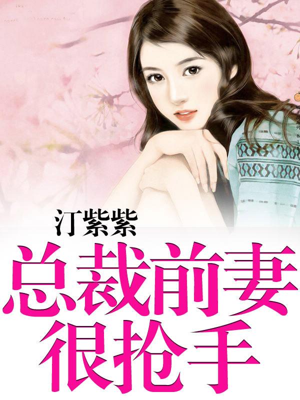 神魔时代_杭州壮未美容美发化妆学校