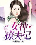 http://www.caijin38.com/download/66666.html