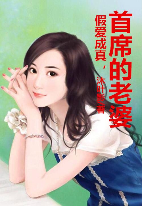 香港永诚利集团
