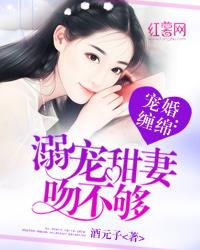 贵气逼人_明港墒鸭信用担保有限公司