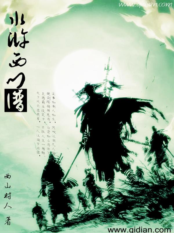 1.浅写人生短篇/彼岸花曦