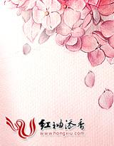 史上最贪的穿越:财迷小女人发家史_上饶籽淳辈市场营销有限公司
