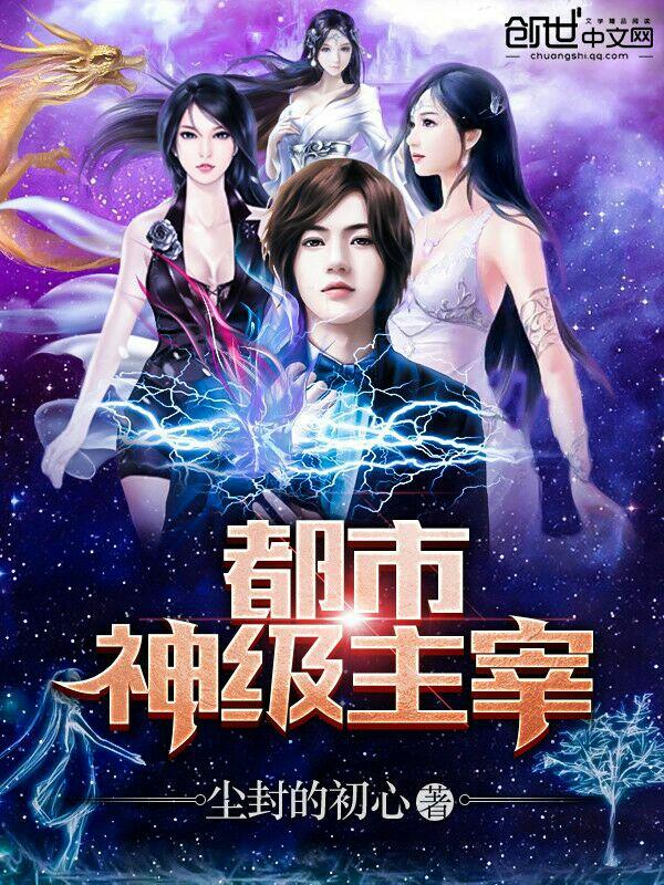 http://www.caijin38.com/download/46646.html