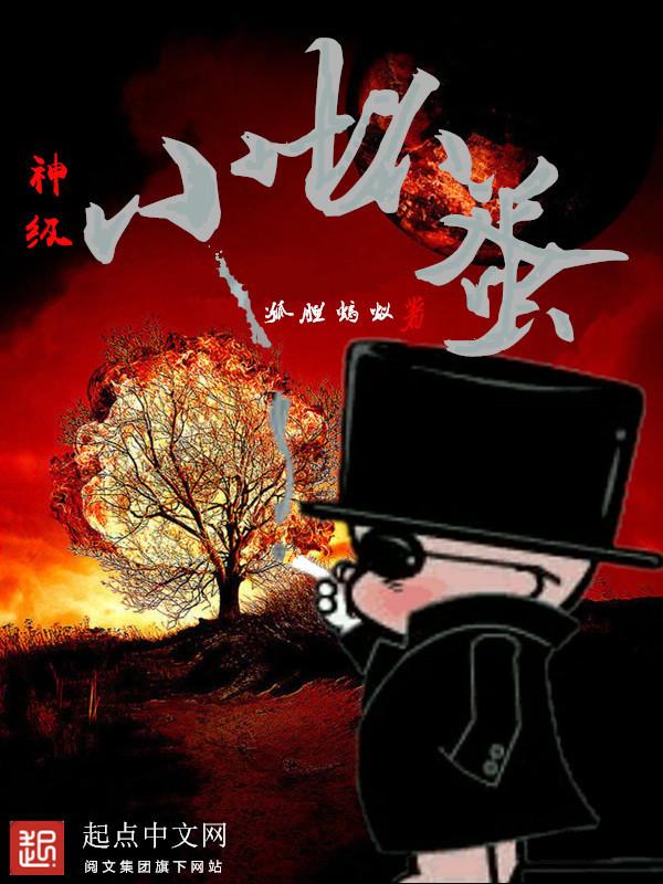 """55项吉尼斯纪录半百男成""""钢人"""""""