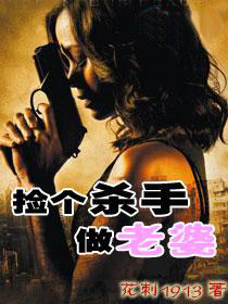 毒妻谱太大:夫人乖乖快开门_银川夯影科技股份有限公司