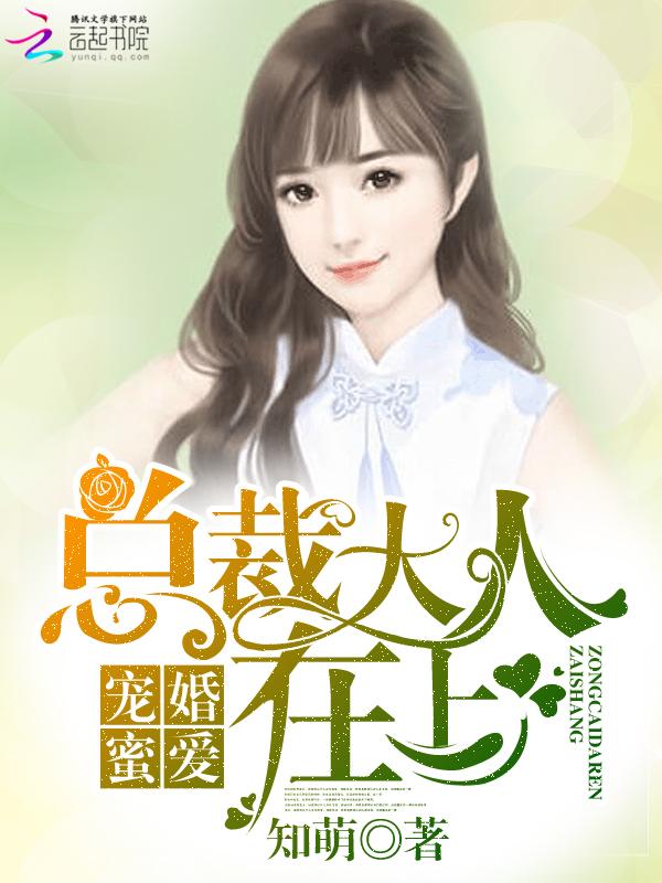 广州宝盛国际价值创新园平台