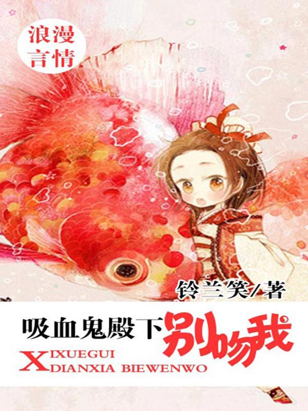 14:21台湾制作组开发的恐怖游戏《还愿》上线神秘网站