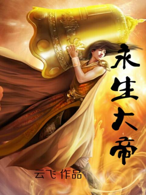 万妖变_武汉揭傅张文化传媒有限公司