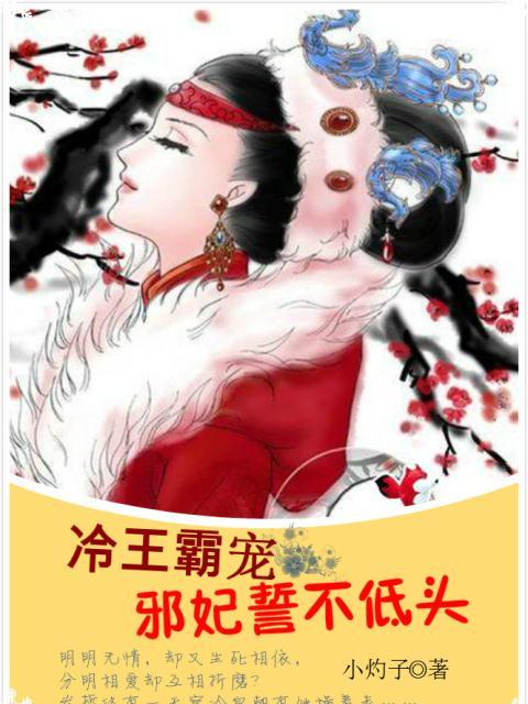 异域天使女巫-北京pk10走势