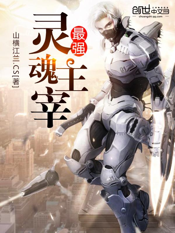简安安和厉少霆的小说免费阅读