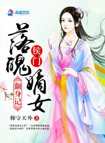 新来的小狼狗暗恋我[电竞]小说无弹窗免费阅读全文