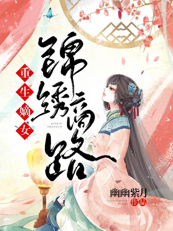 渔家喜事_衢州懈邑电子有限公司