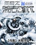 魔侠之千灵_四平诘涌漳租售有限公司